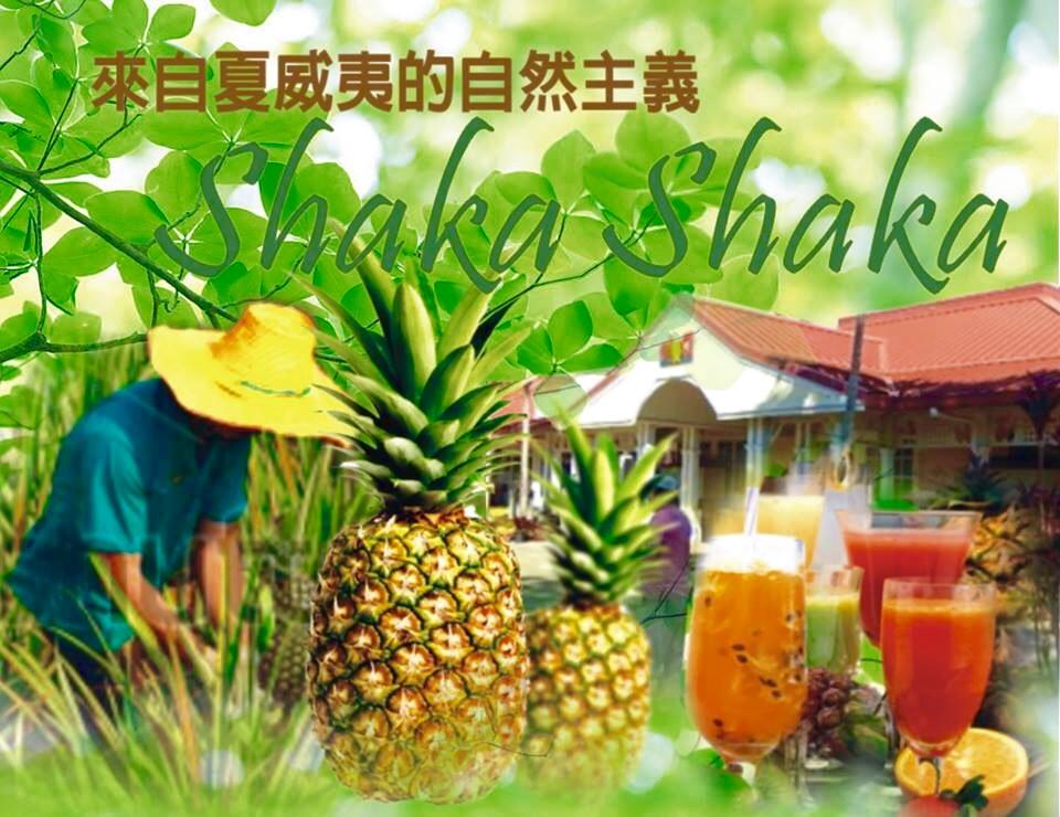 Shaka-Chinese